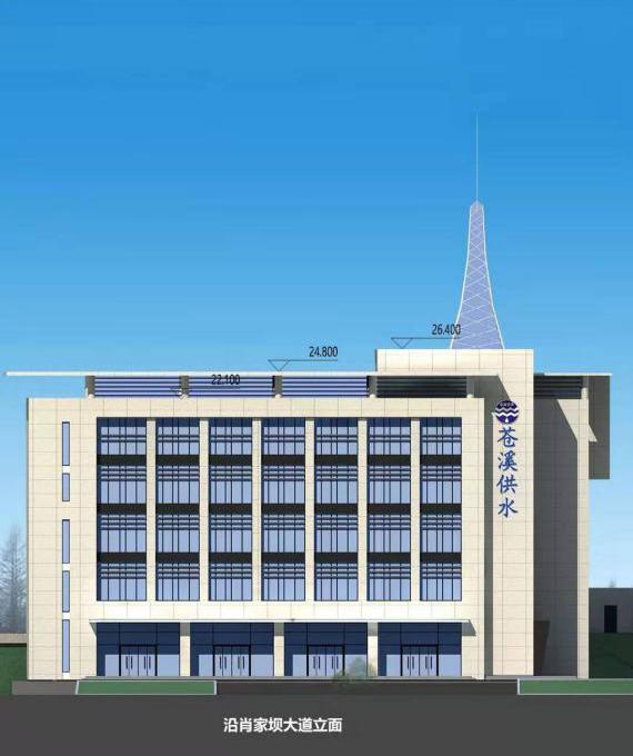 苍溪县城供水工程应急抢险调度中心施工项目